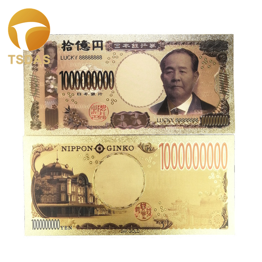 24K Gold Plated 1 Billion Yen Gold Foil Banknote Japanese Currency Bills Colorful Japan Banknotes Collection Fake Money Paper in Gold Banknotes from Home Garden