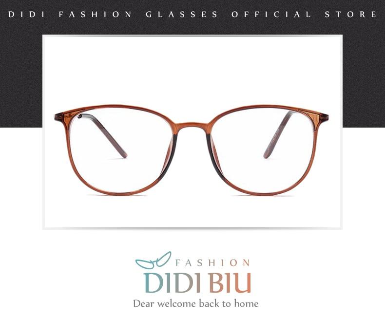 b942d5653cd DIDI Leopard TR90 Titanium Eyeglasses Thin Frame Women Men Clear Lens Myopia  optical glasses Spectacle Frames Oculos De Sol U569