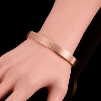 Bracelet Cuivre Bio Magnétique