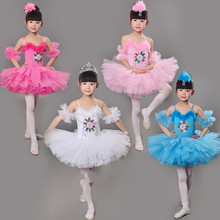 2017 Girls Gymnastic Leotard Ballet Dancing Dress White Swan Lake Costume Ballerina Dress Kids Ballet Dress Children Ballet Tutu