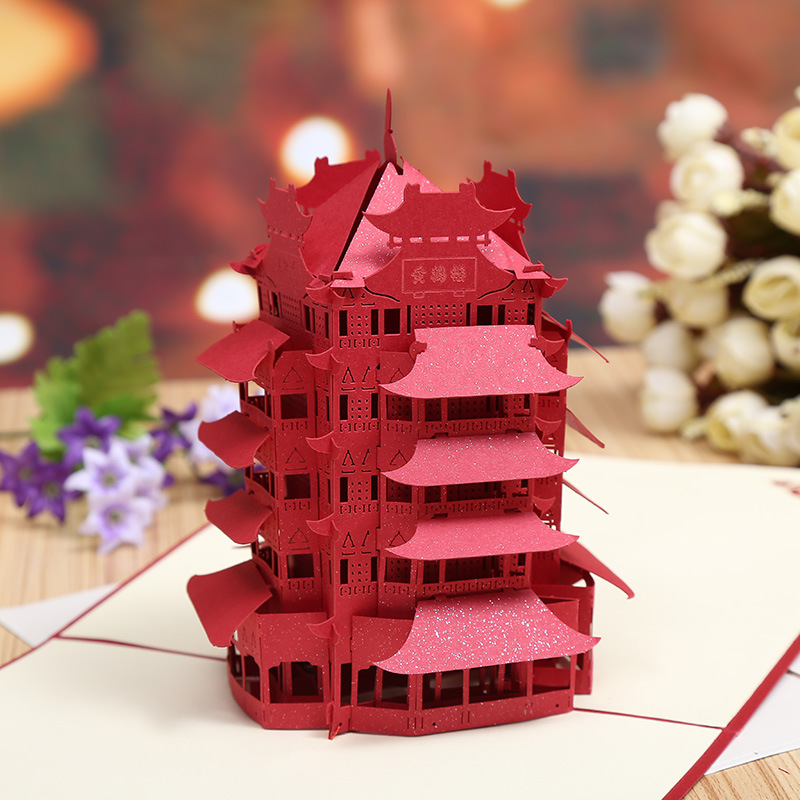 Manufacturers selling Yellow Crane Tower high-grade 3D stereo hollow paper card selling tourist attractions creative card the construction of taj mahal tourism 3d cubic life manual paper card card creative stereo