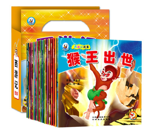 20pcs/set, Chinese Learning The West Journey Easy Version With Pin Yin And Colorful Pictures Children Short Bedtime Story Book