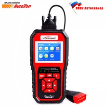 Auto Best Diagnostico OBD