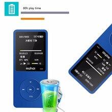 MP3 Player 8GB Support FM Radio