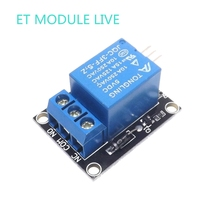 5 pcs KY-019 5V One 1 Channel Relay Module Board Shield For PIC AVR DSP ARM for arduino Relay