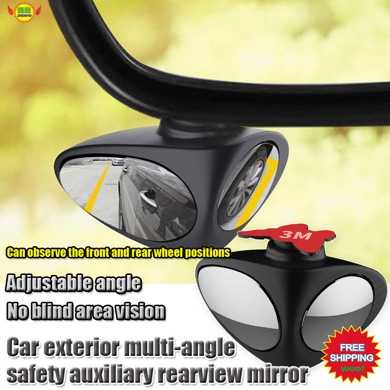 Black Auxiliary Mirror Adjust Vision Filed Of Rearview MirrorF For Safe Parking