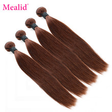Mealid 2/3/4 Bundles Straight Hair Non-Remy Dark Brown Peruvian Hair Bundles #2 #4 Color Hair Weave Bundles Human Hair Extension(China)