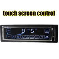 New 12V Touch Screen Button Car Radio Stereo FM Radios MP3 Audio Player 5V Charger USB