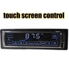 Nueva 12 V botón de la pantalla táctil radio Car Stereo Radio FM MP3 Reproductor de Audio 5 V Cargador USB/SD/AUX en la Electrónica Del Coche En El Tablero 1 DIN