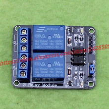 1PCS 5V 12V 2-Channel Relay Module Shield for Ardui ARM PIC