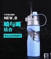 Новый 600 мл Творческий распыления воды спортивные бутылки воды соломы пространства бутылка устойчивостью питание Велоспорт велосипед Буты...