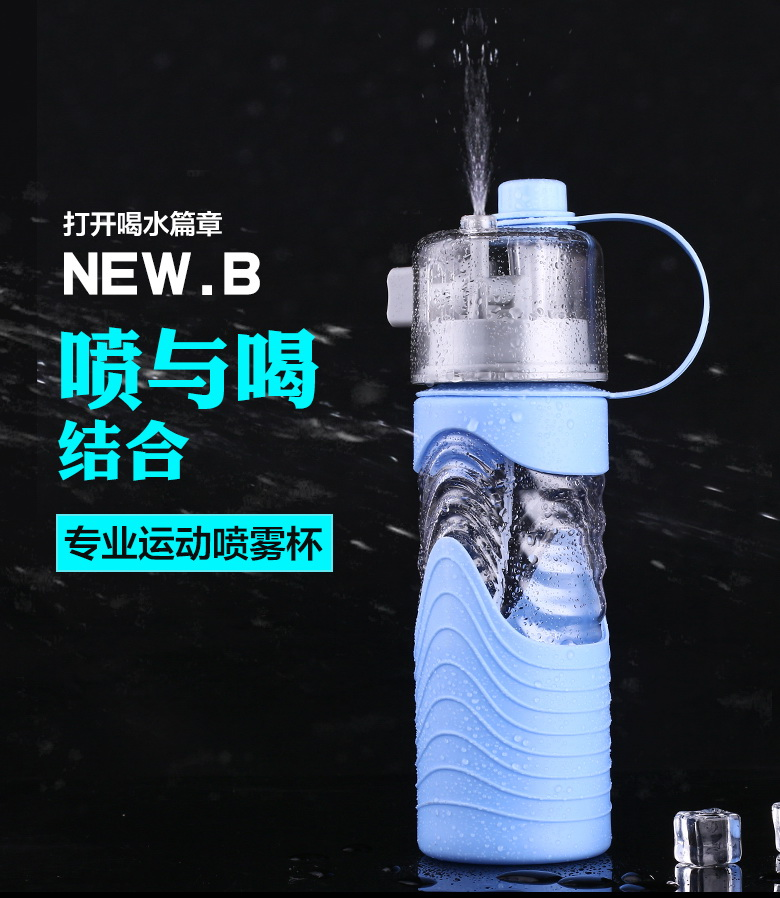 New 600ml Creative Water Spray Sports Bottle Water Bottle Straw Space bottle Resistant Nutrition Cycling Bike Bottles Tumbler