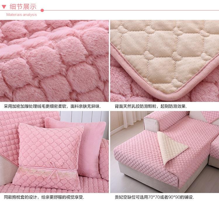 European Lace Plush Sofa Slip Covers High end Winter Thick Warm Non ...