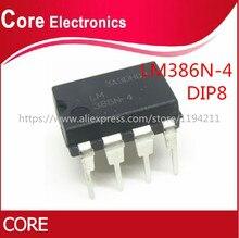 50 قطعة LM386N 4 DIP8 LM386 4 DIP الأصلي IC