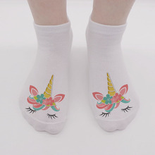 Women's White Unicorn Printed Ankle Socks