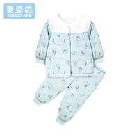 Baby Boy Girls Clothes Set Cotton Long Sleeve Kids T Shirt Trousers Set Lovely Printing Children