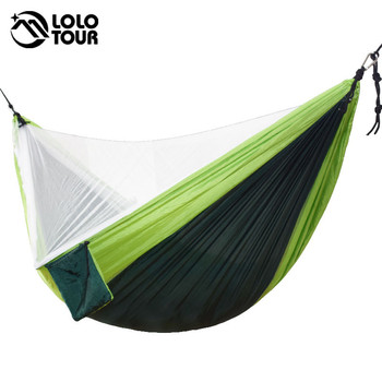 Easy Set Up Mosquito Net Hammock Double  1