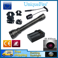 UniqueFire 1502 IR 850NM Hunting Flashlight Tactical LED Flashlight Infrared Invisible Light+2 Slot Charger+Scope Mount+Rat Tail