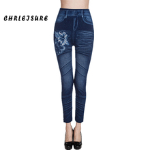Denim Jeans Knitted Ruched Full-Length Spandex Striped Mid Waist Jean Print Slim Jeans Leggings Women