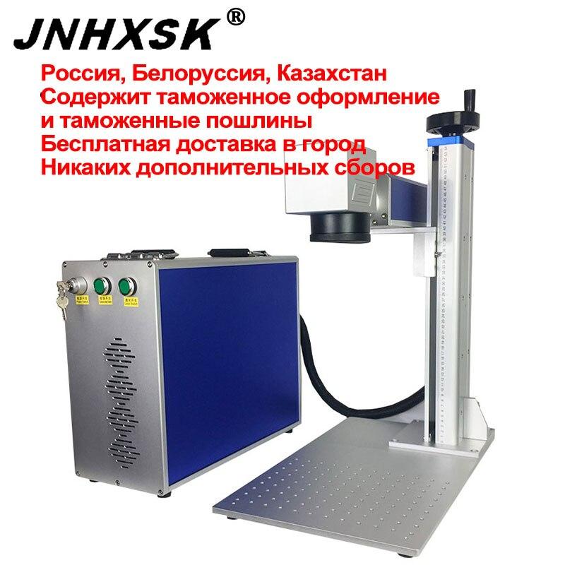 Machine de marquage de fibre fendue JNHXSK 30 W Raycus machine de marquage laser co2 marquage machine de gravure laser en métal bricolage CNC