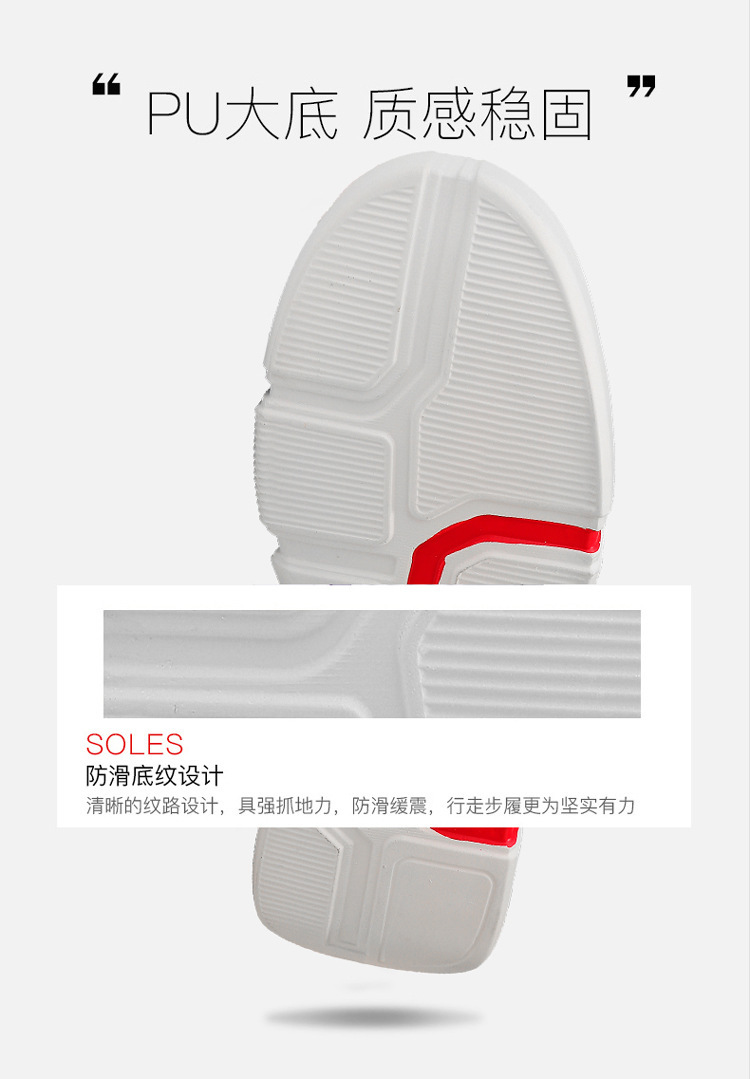 Tenis Sneakers Sudden Wealth