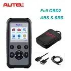 Autel ML629 CAN OBD2 сканер код ридер + ABS/SRS Инструмент для диагностического сканирования автомобиля, выключает светильник двигателя (MIL) и ABS/SRS