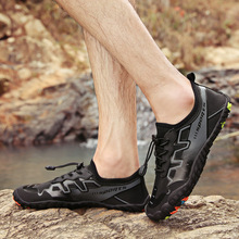 Five-finger hiking wading shoes sports outdoor non-slip upst