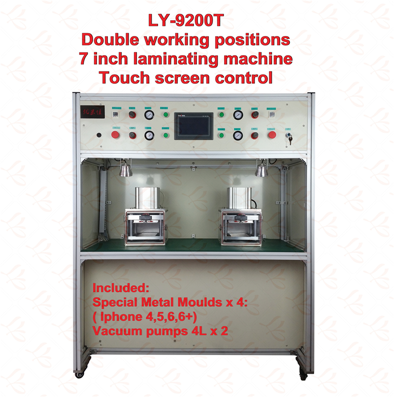 automatic double working positions 7 inch laminating machine LY 9200T touch screen control