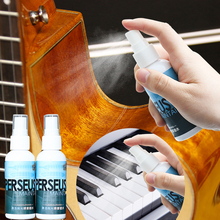 цена на Guitar Rosy Fingerboard Nursing Oil Fingerboard Lemon Oil Guitar Bass Ukulele String Instrument String Cleaner Polish Cloth 60ML