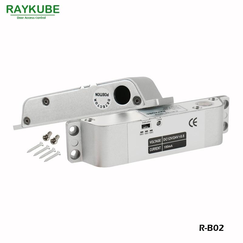 RAYKUBE FRID 액세스 제어 키트 전기 장붓 구멍 잠금 + - 보안 및 보호 - 사진 4