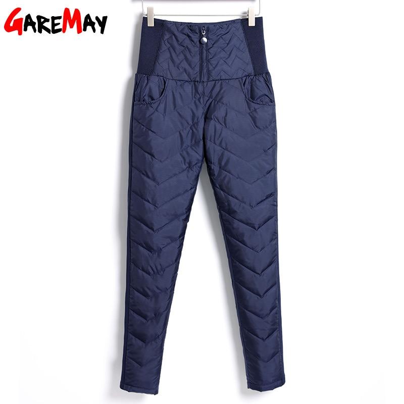 Damskie spodnie zimowe z wysokim stanem puch kaczy ciepłe dla pań - Ubrania Damskie - Zdjęcie 5