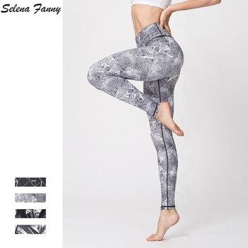 Selena Fanny kobiety joga spodnie drukuj Fitness sportowe legginsy elastyczne spodnie do biegania Jogging Pilates rajstopy szybkie suche siłownia spodnie XL