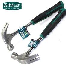LAOA 8OZ стальная труба коготь молоток деревообрабатывающий профессиональный инструмент инструменты для улучшения дома