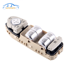 2229056800 Left Side Window Master Switch for Mercedes C300 C63 C350e W205