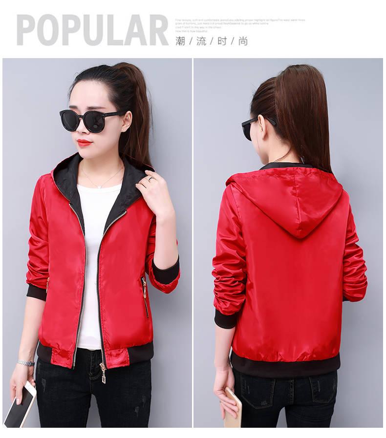 HTB1HaC9XvWG3KVjSZFgq6zTspXai Windbreak Jacket Women Long Sleeve Hooded Coats Spring Autumn Casual Solid Zip Up Basic Jackets for Women