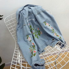 Summer/Spring Women Thin Floral Embroidery Single Breasted Bomber Denim Jacket Loose Jaqueta Jeans Casual Jean Jacket TT2606