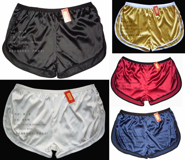 ec2ea963853b Ouma plus size silk shorts male summer silk trunk mulberry silk panties  su219