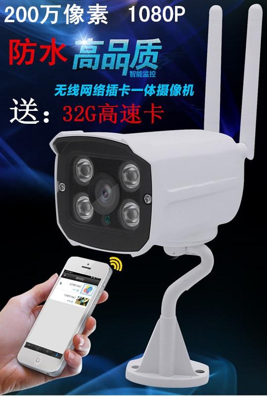 Waterproof wireless outdoor night vision HD 1080P remote surveillance camera phone WiFi monitoring цена