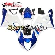 Обтекатели для Suzuki GSXR1000 K3 Год 03 04 2003 2004 впрыскивание, АБС-пластик мотоцикл обтекатель с комплектом кузова капот сине-белые