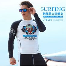 Men rashguard swim shirt 2016 new arrival cool man body suit drive surf long sleeve rash guard swimming wear water sport NY001