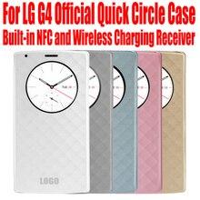 Оригинальный официальный для LG G4 Quick Circle чехол Smart View люкс откидная крышка для LG G4 случае F500 H810 Бесплатная пленка экрана нет: G402