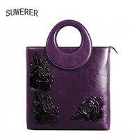 SUWERER женские сумки из натуральной кожи для женщин 2019 новые роскошные сумки женская большая сумка тисненые цветы сумка женские кожаные сумки