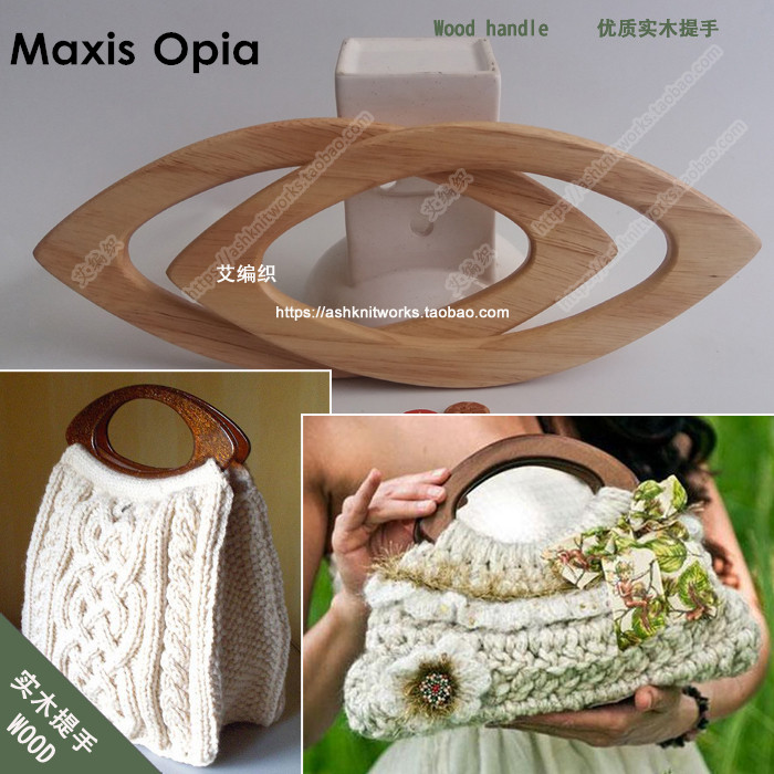 1 Pair=2 Pieces,20X9.5cm Real Tree Solid Wood Eye Shape Handle For Creat Knit Bags Sewing,nice Wood Simply Crochet Bag Handles