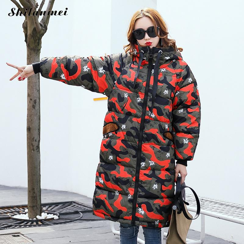 Woman Parka Winter Jacket Coat With Cute Ear Hoodies 2017 New Winter Collection Camouflage Printed Warm Women Coat Korean style