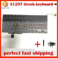 10pcs Lot Brand New Greek Greece Keyboard Without Backlight For Macbook Pro 17 1 A1297 Greek