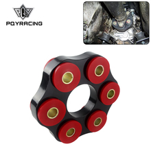 PQY-Ручная коробка передач крепление гибкий диск приводной вал для BMW E30 E46 E36 E53 E24 Z4