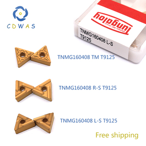Tungaloy TNMG160408 TM / R S T