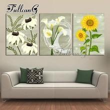 FULLCANG triptych mosaic embroidery sunflower & daisy calla lily diy 3pcs diamond painting cross stitch kit full drill G1222
