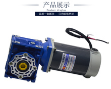 цена на RV40 worm gear motor 200W DC motor 24V low speed motor 12V speed motor
