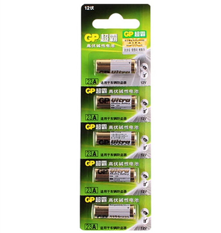 5pcs piles new gp 23ae 21 23 a23 23a 23ga mn21 12v alkaline battery supplies in button cell. Black Bedroom Furniture Sets. Home Design Ideas